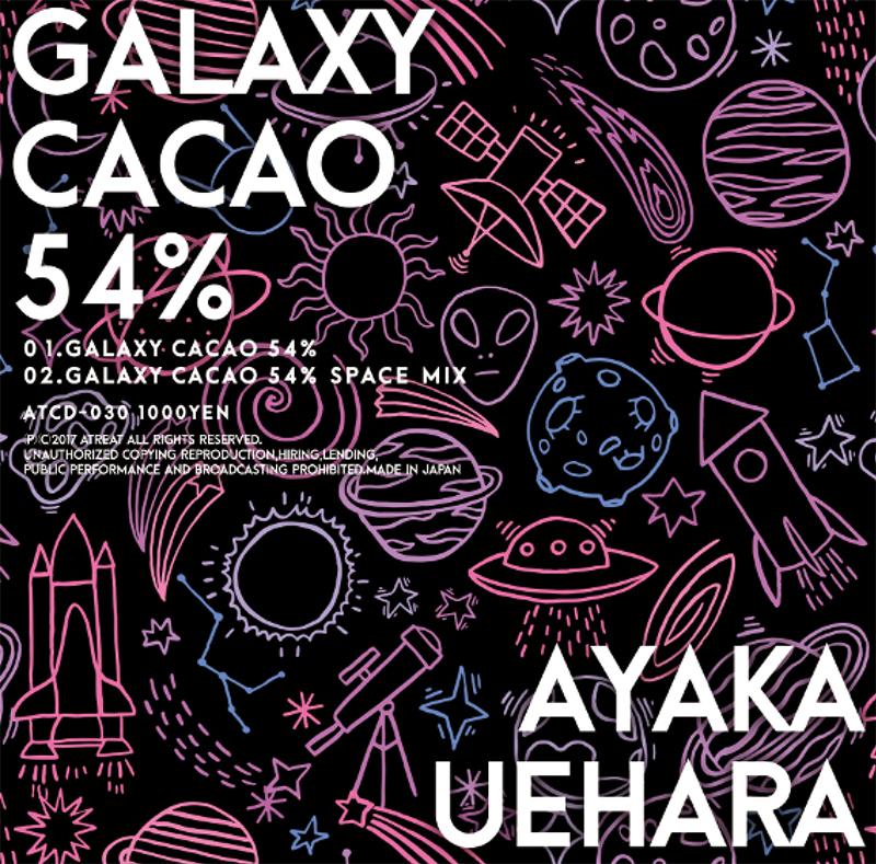 Galaxy Cacao 54% /  AYAKA UEHARA