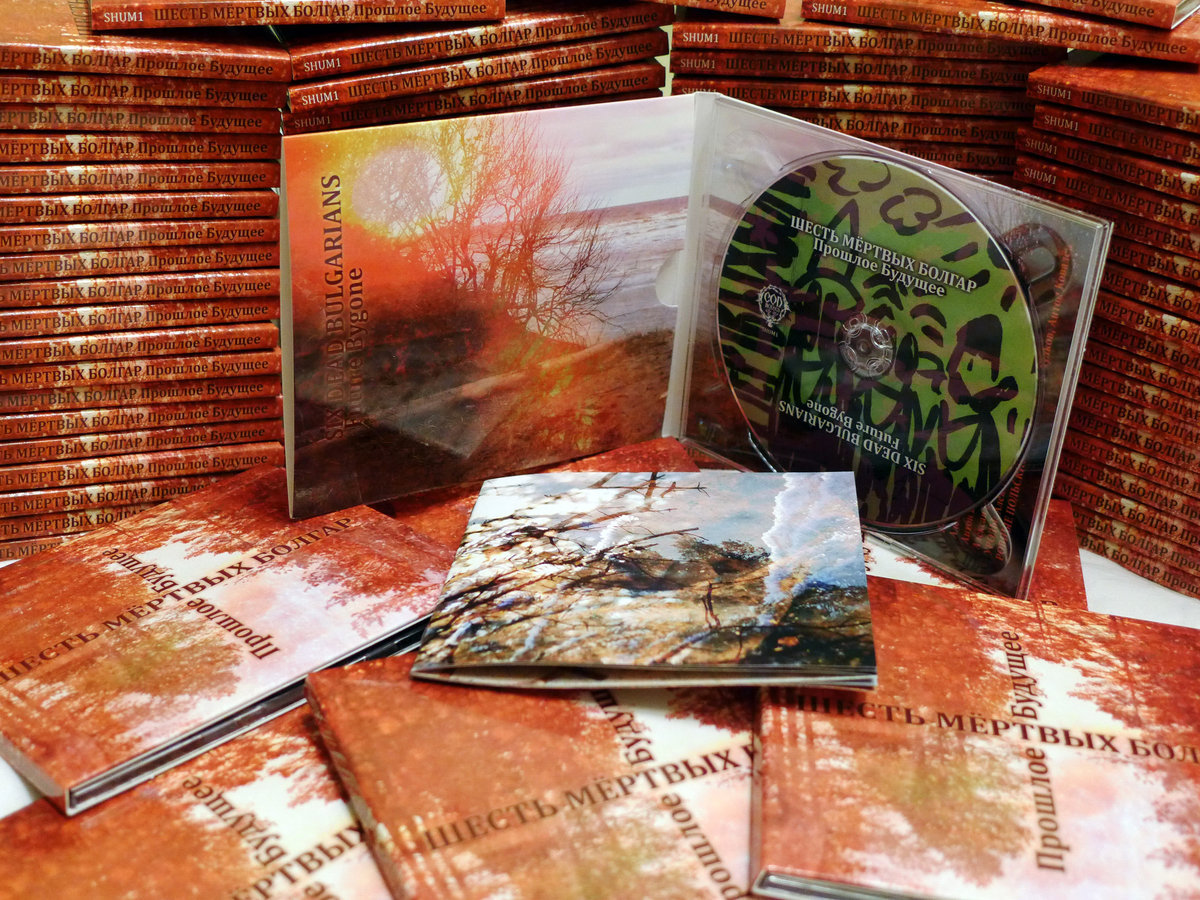 Six Dead Bulgarians - Future Bygone CD - 画像3