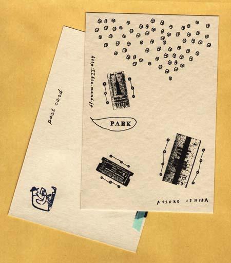 「PARK」Post Card