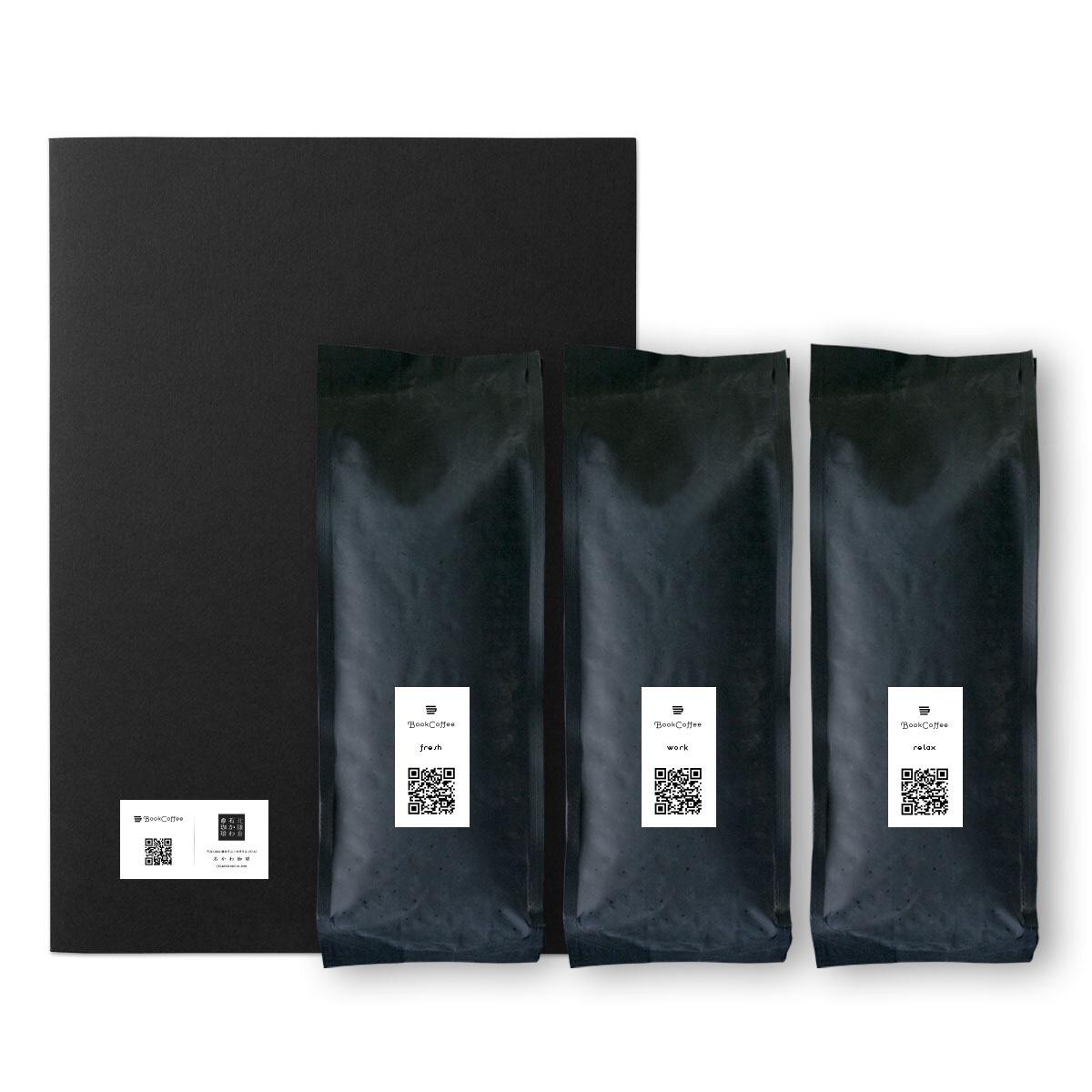 【送料込 ¥ 1,600】お試しセット|コーヒー豆・粉|100gx3 - 画像2