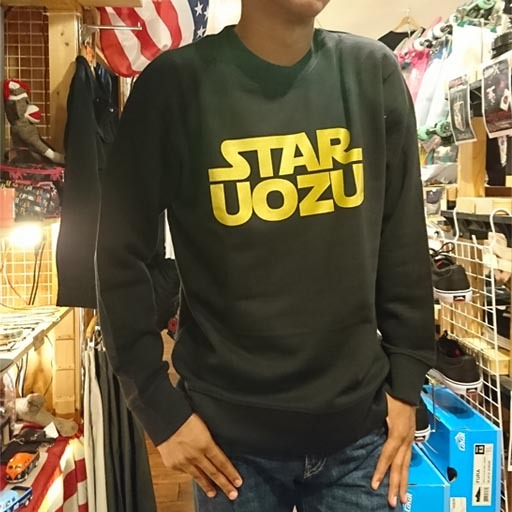 STAR UOZU トレーナー ブラック×ゴールド