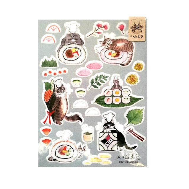 猫シール(猫とネズミとお寿司)