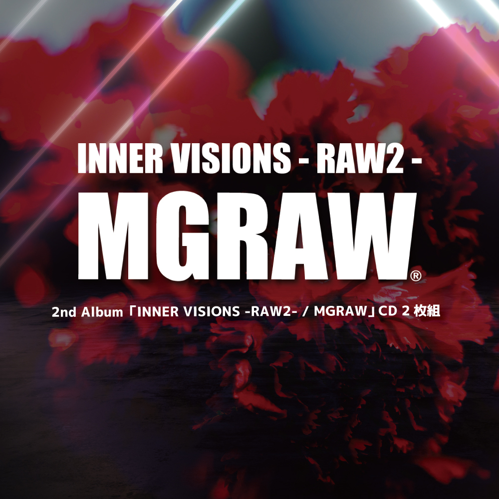 音楽CD : INNER VISIONS - RAW2 - / MGRAW