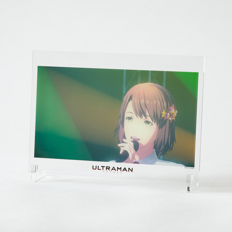 アニメ「ULTRAMAN」アクリルパネル【A5】-佐山レナ -
