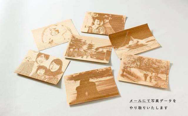 photo / 木の刻印写真のイメージ画像