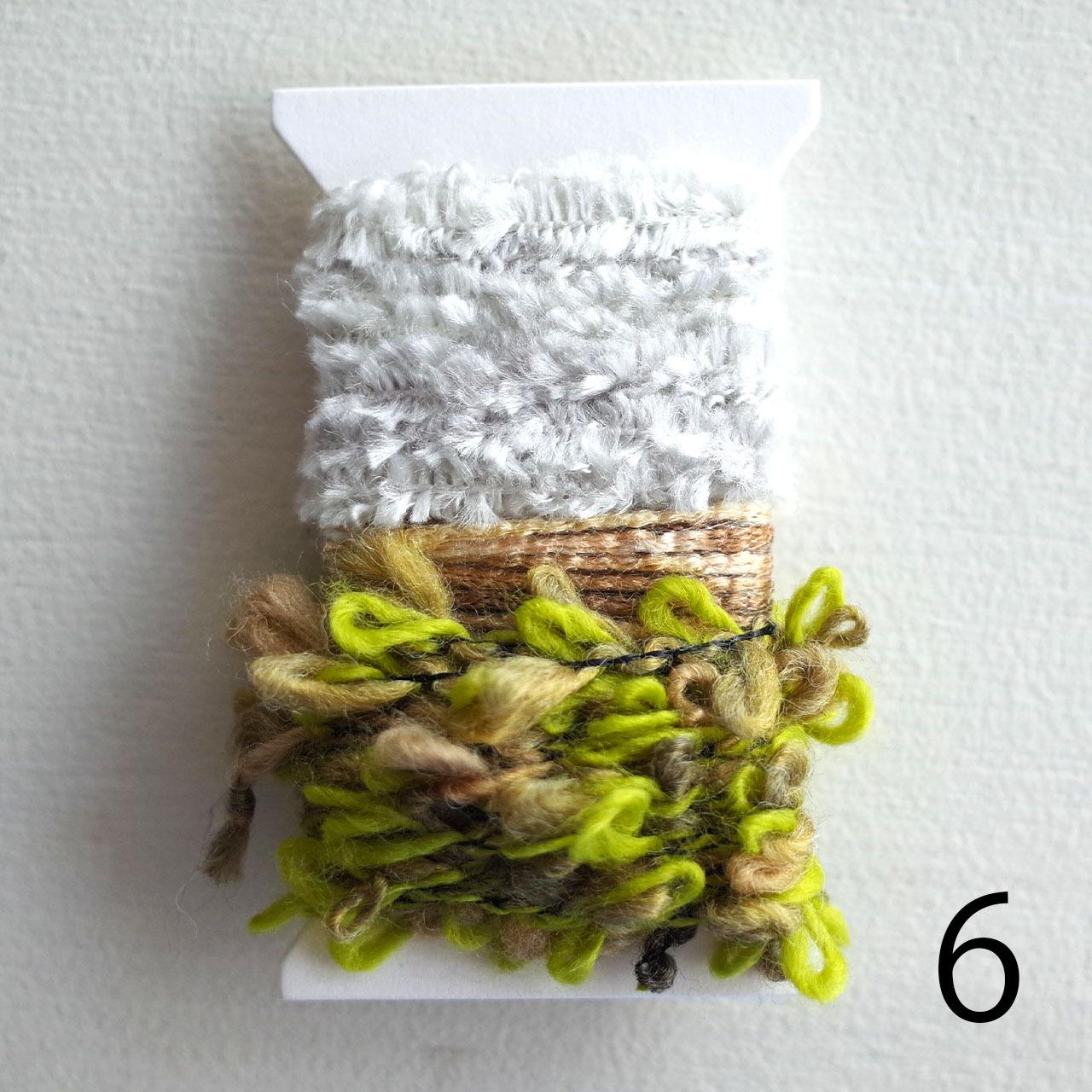 ファンシーヤーン3種糸(小巻)