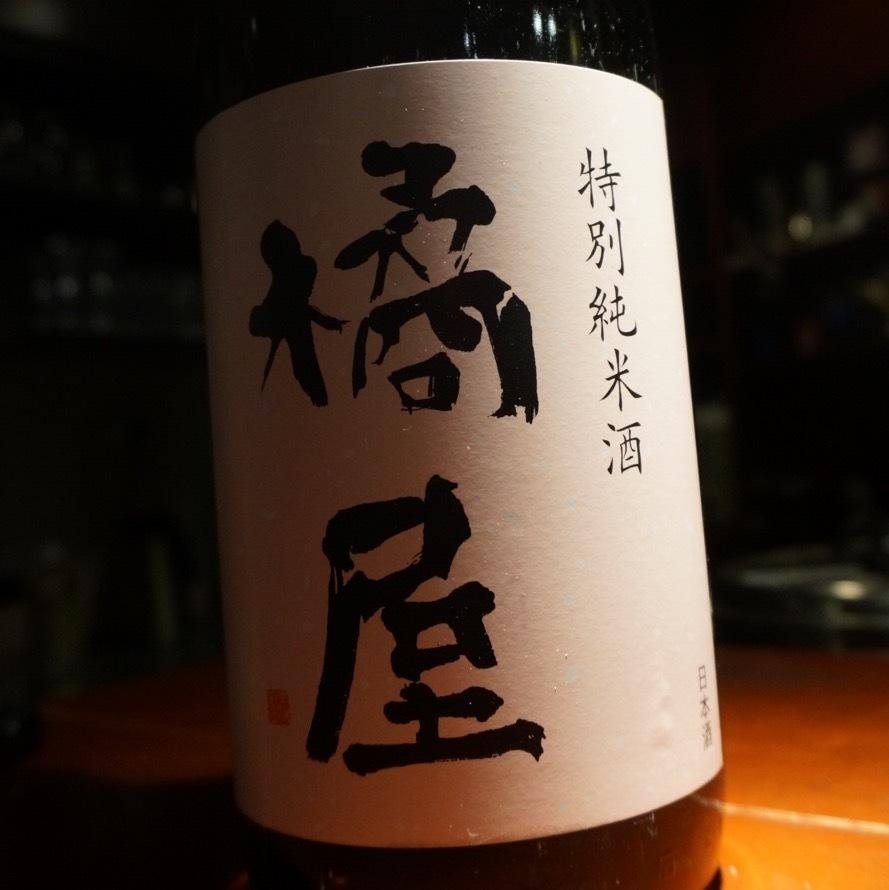 橘屋 特別純米 ひとめぼれ 1.8ℓ