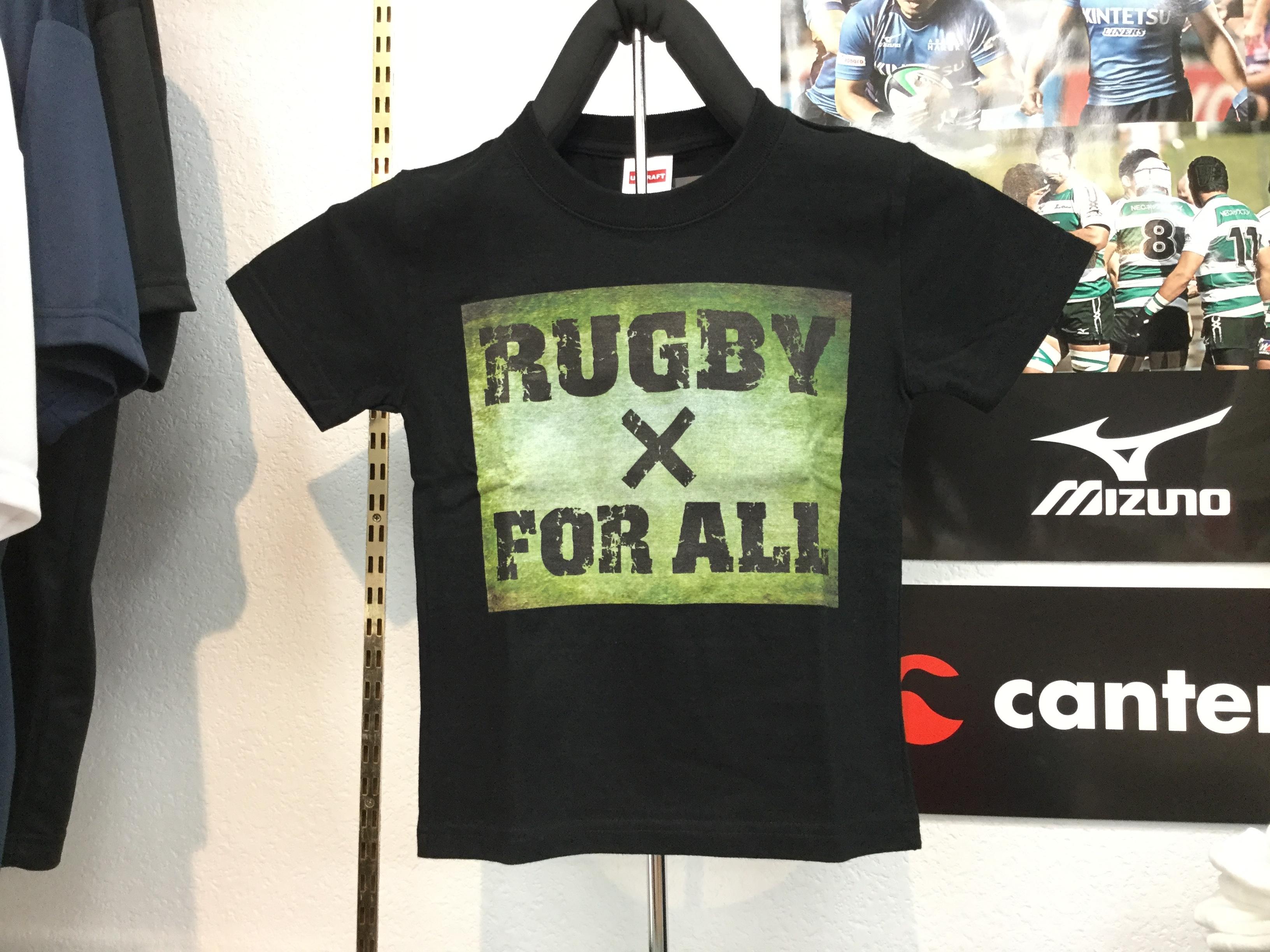 【キッズ】オリジナルラグビーTシャツ ブラック(綿100%)
