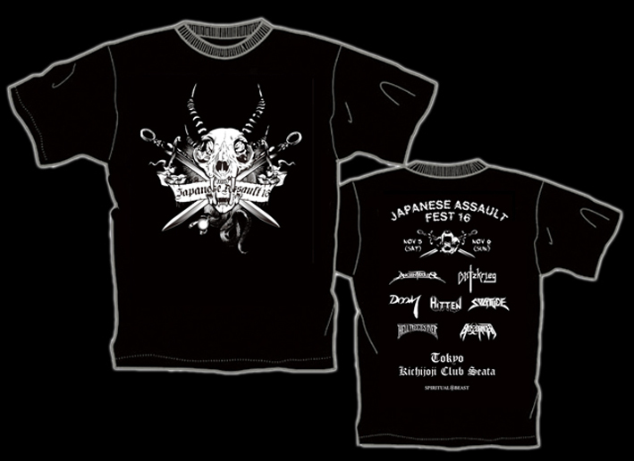 JAPANESE ASSAULT FEST 16 限定Tシャツ
