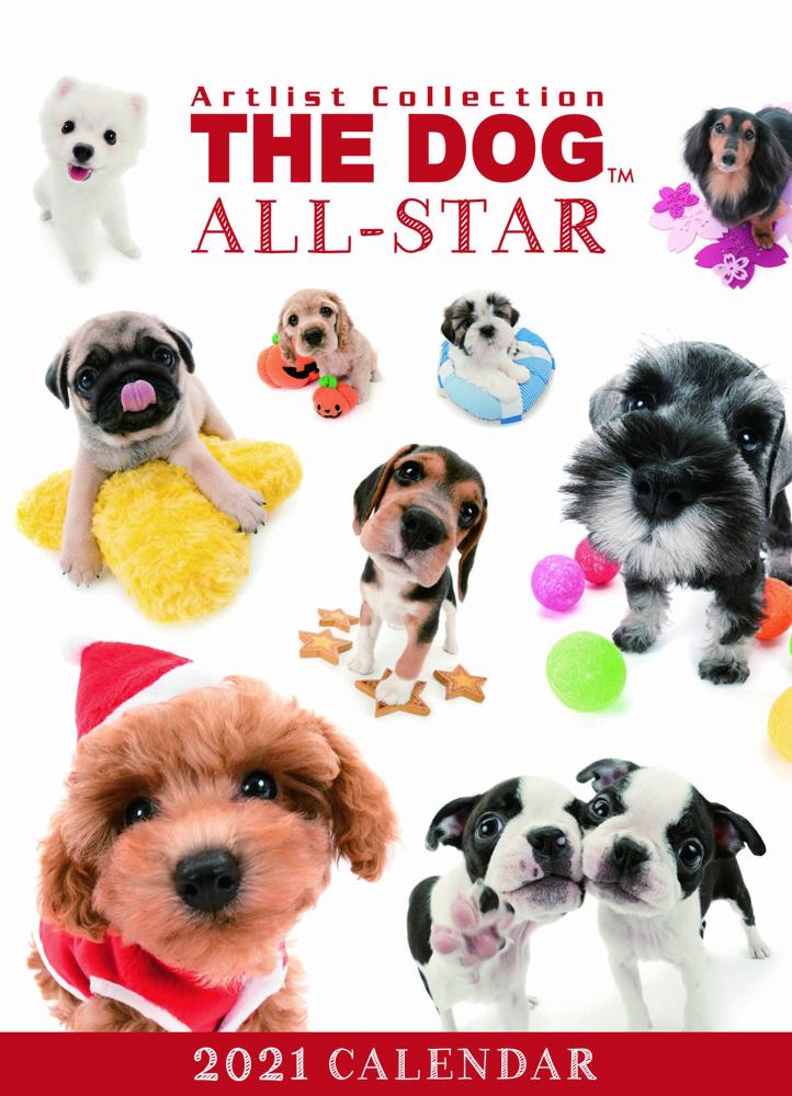 2021年オールスター/Artlist Collection 卓上カレンダー THE DOG ALL-STAR(卓上)