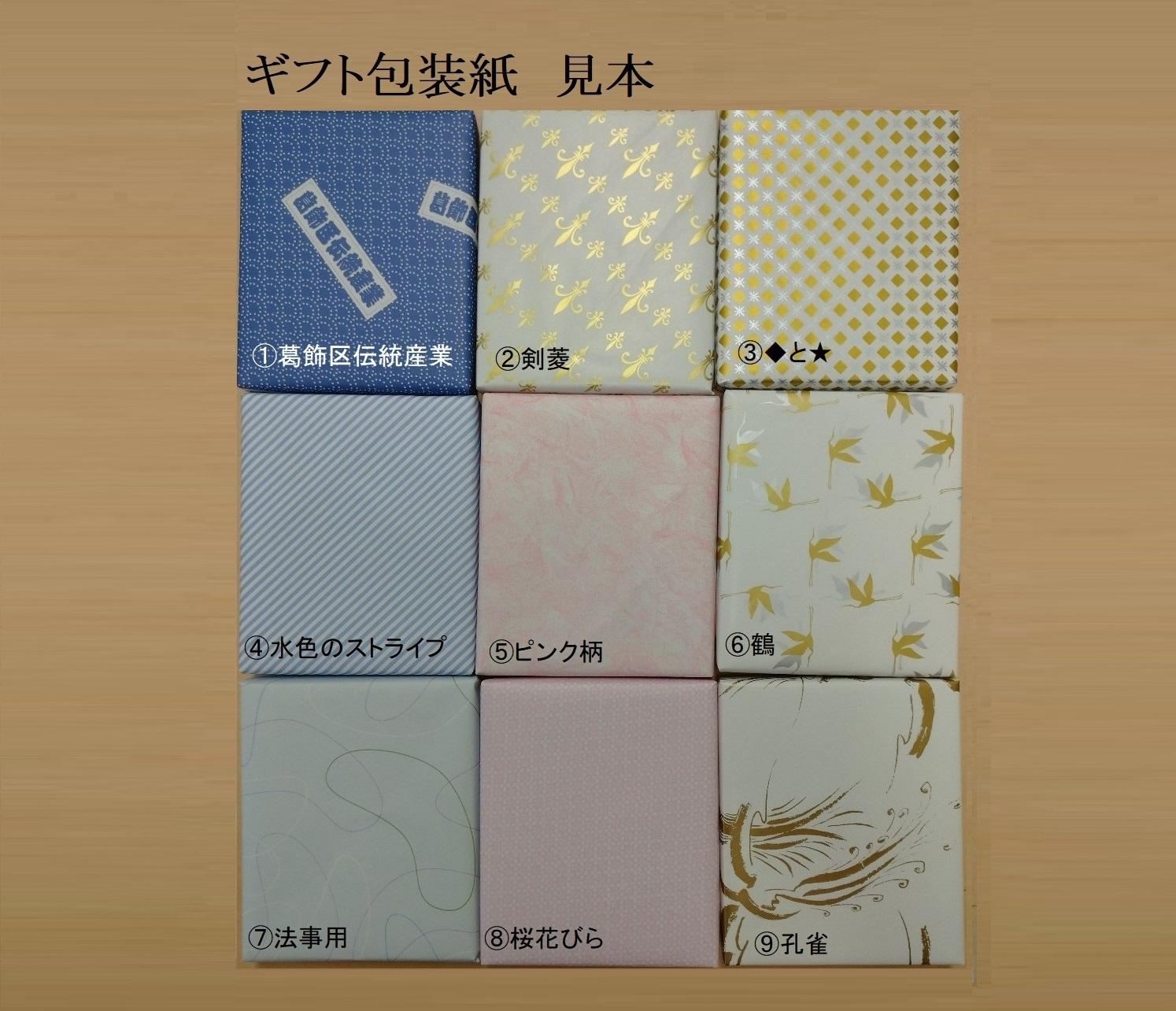 カタガミメタル宝物入れ 亀甲に桜 KA-141/KiSa