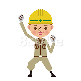 イラスト素材:ガッツポーズをする土木工事の作業員(ベクター・JPG)