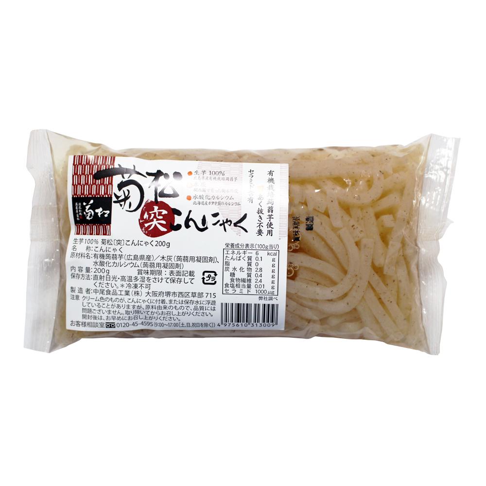 広島県産有機生芋100% 菊松[突]こんにゃく 200g