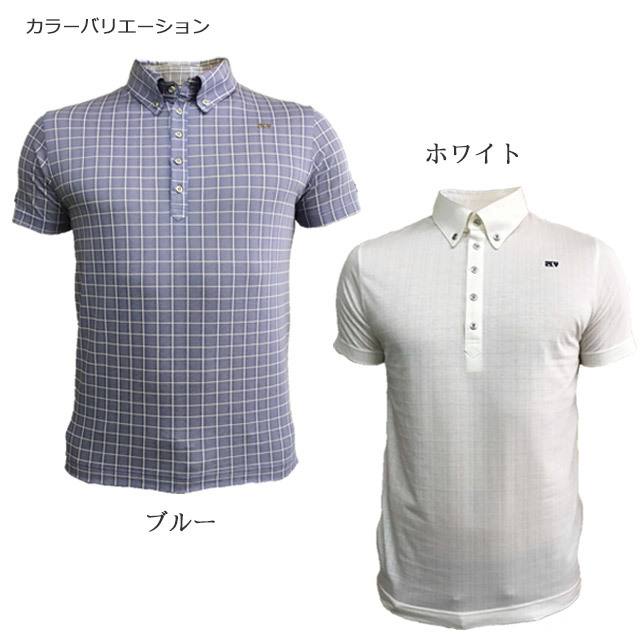 ゴルフプロ監修 格子半袖シャツ【日本製】ブルー