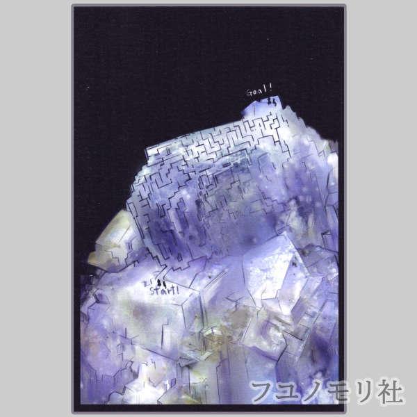 ポスター - フローライト迷路 - フユノモリ社
