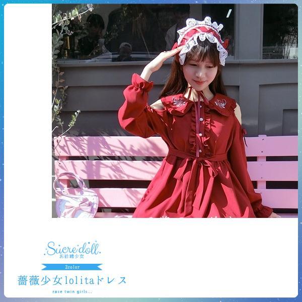 薔薇姫lolitaワンピース
