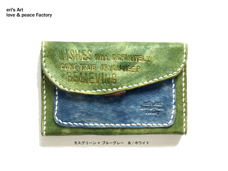 【受注生産】カードケース02 *5×5カラーパターン* OD-CAD-02