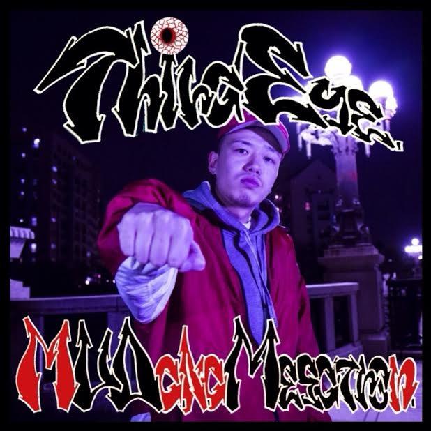 [CD] MUD a.k.a Megatron / Third Eye (THISONE限定発売)