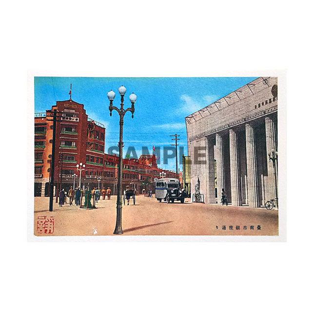 台湾ポストカード 「台南市銀座通り」