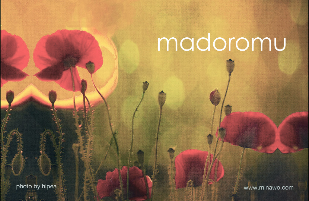 「madoromu」 ★ダウンロード版 1曲  - 画像1