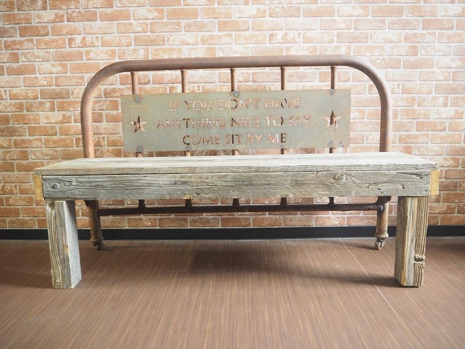 品番0300 ウッドベンチ / Wood Bench 011