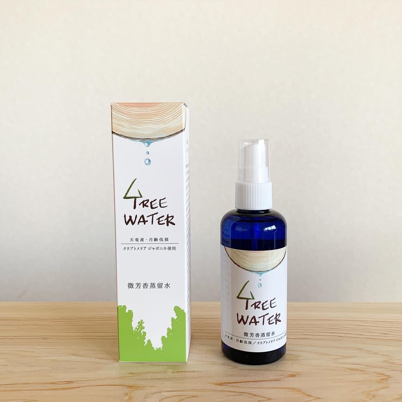 Tree water(トゥリーウォーター) 微芳香蒸留水 天竜産・月齢伐採 クリプトメリアジャポニカ使用 100ml