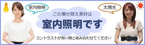 男性カジュアルベーシュ斜めA