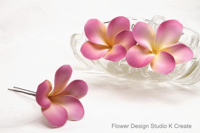 ウェディング&フラダンスに♡プルメリアのUピン(PK) アーティフィシャルフラワー 造花 ハワイ 髪飾り 浴衣