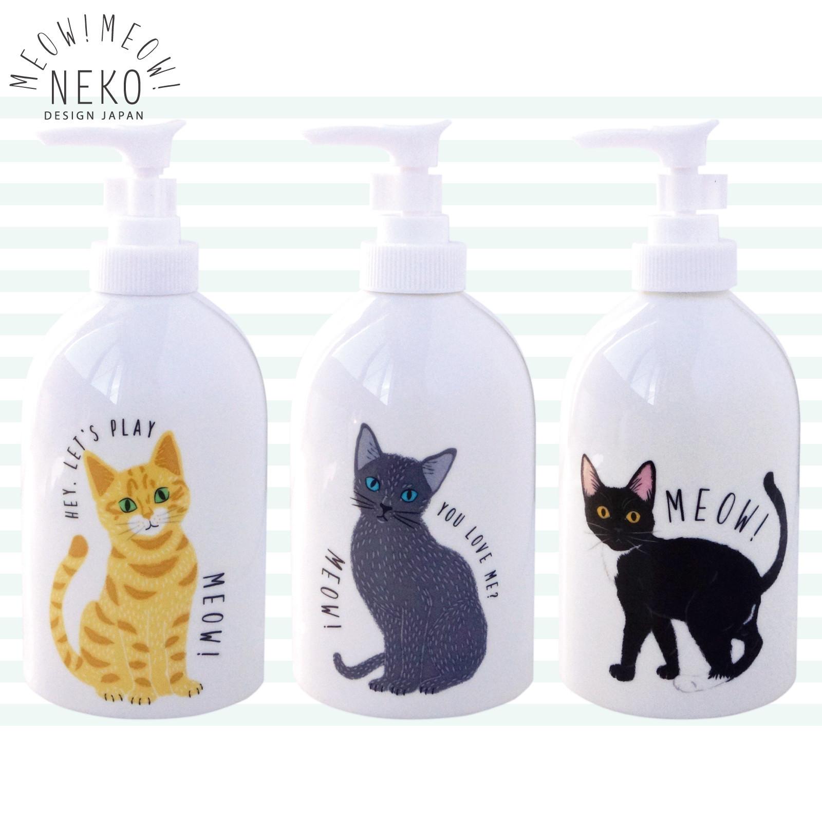 猫ソープディスペンサー(ミャウミャウNEKO)全3種類