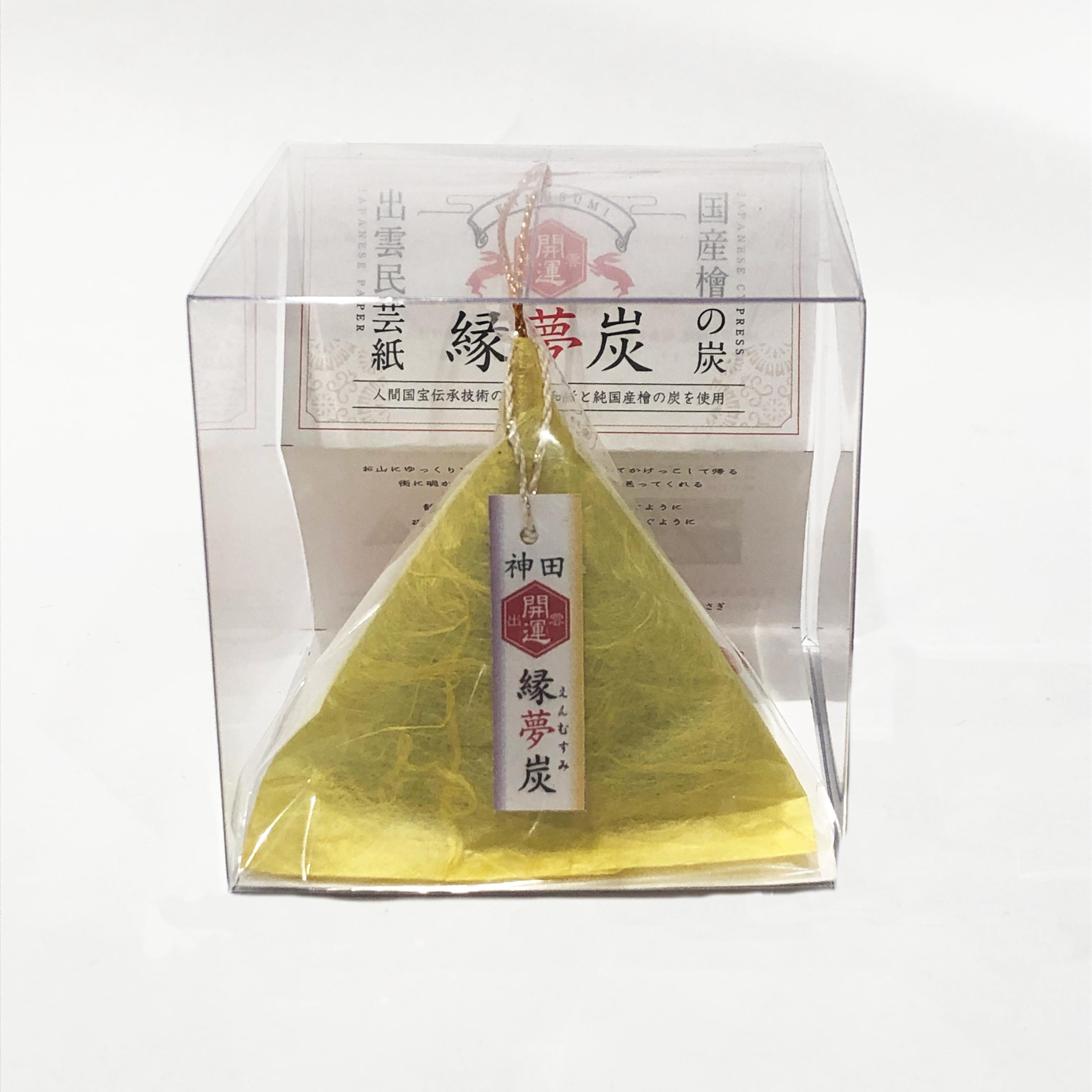 縁夢炭(えんむすみ) 黄