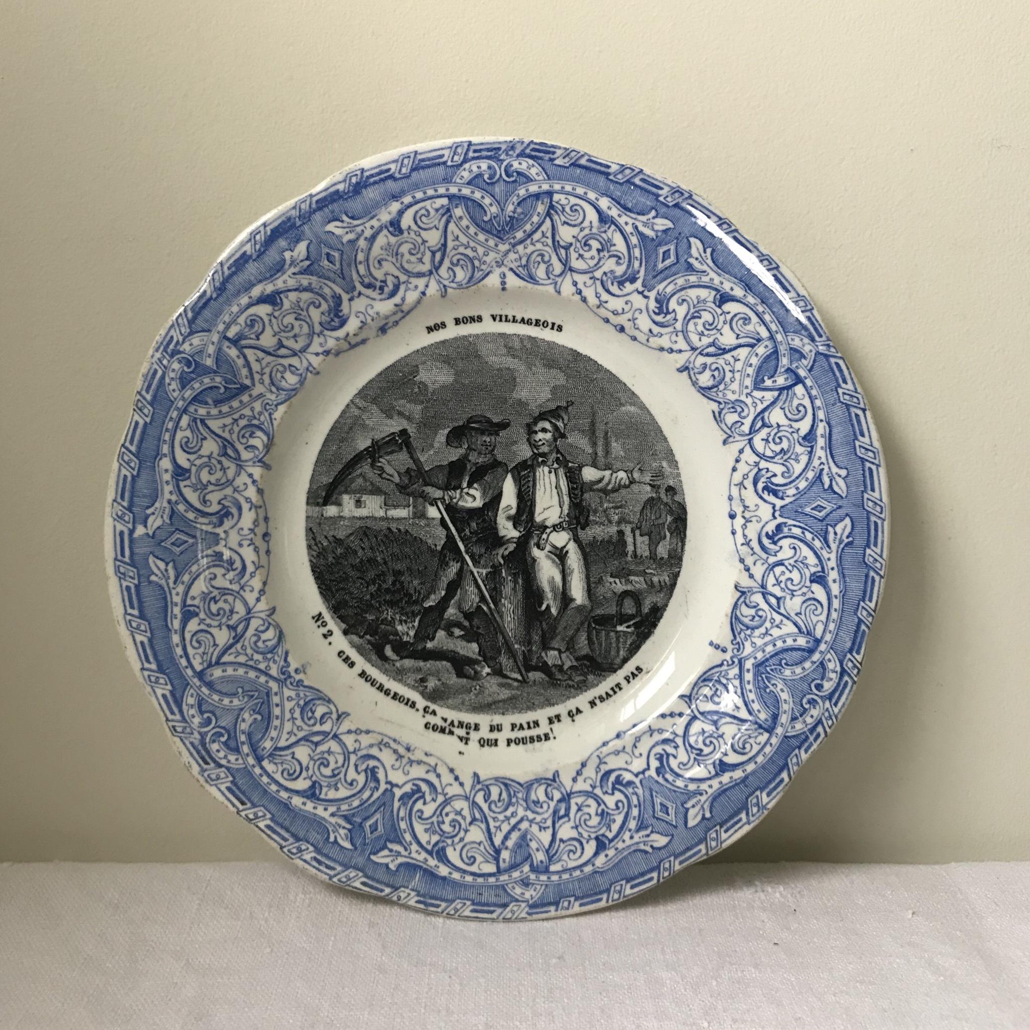 フランスの村人が描かれたお皿 2