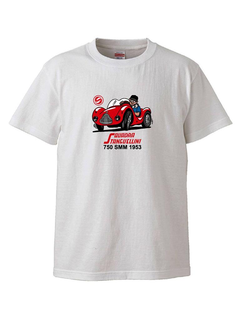 【スタングリーニ】 Tシャツ ホワイト (5001-001-I00290)