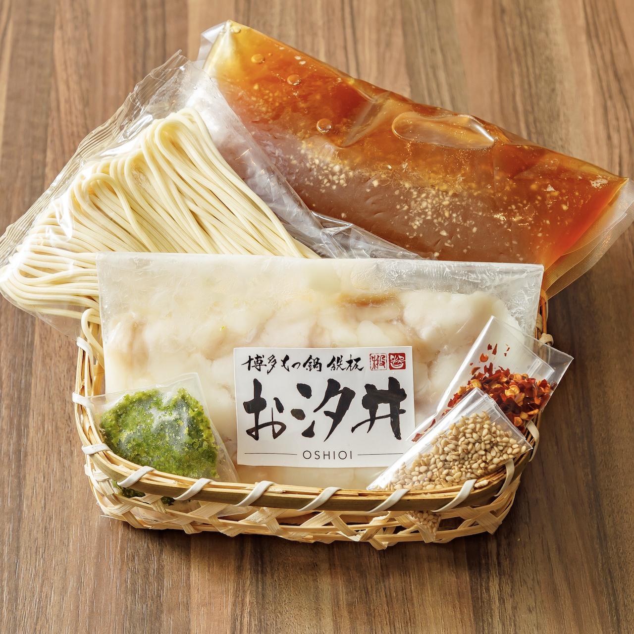 お汐井満喫セット(味噌味2~3人前×1個、醤油味2~3人前×1)
