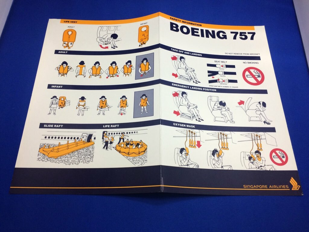 中古品安全のしおり/BOEING757 シンガポール航空