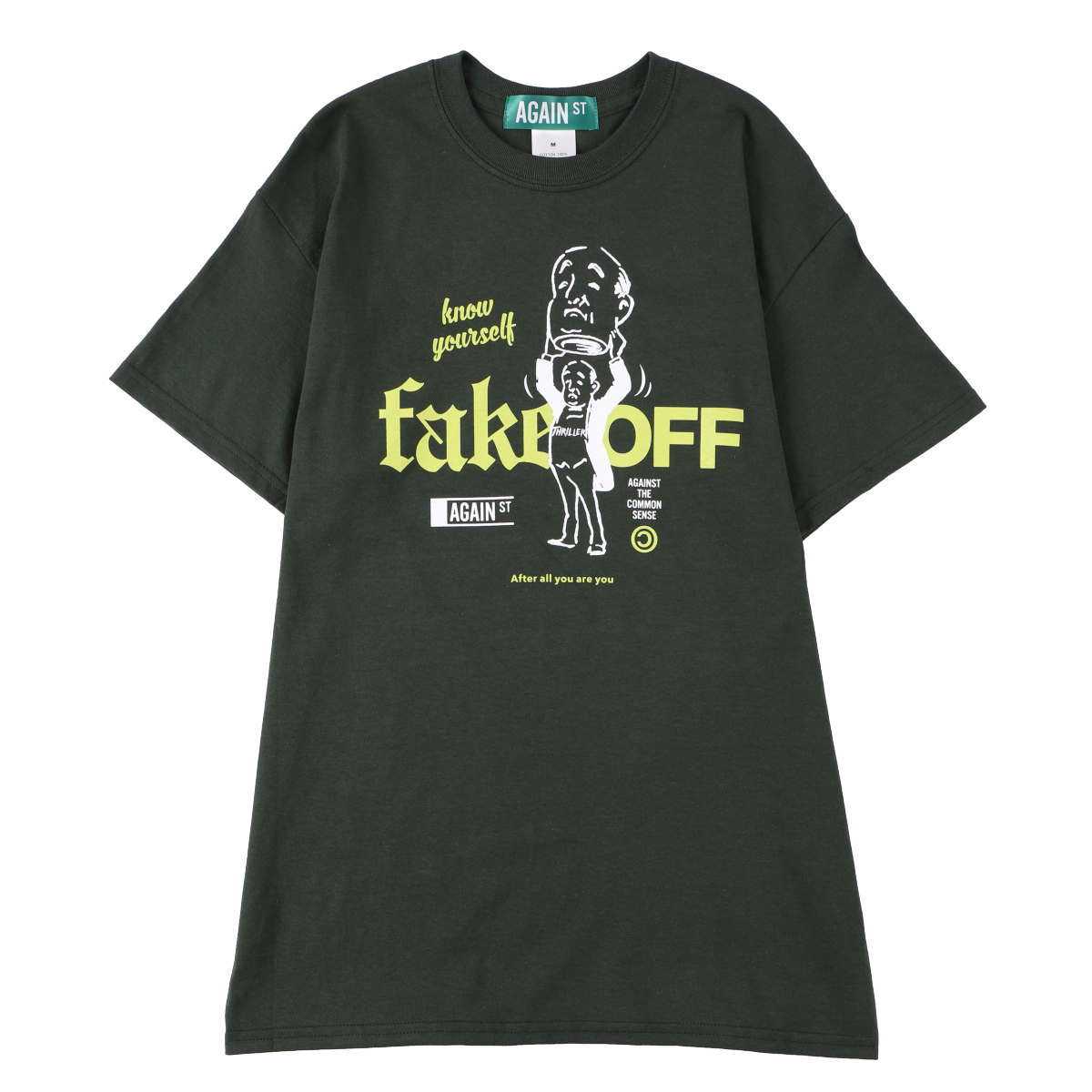 fake OFF Tee Forest Green