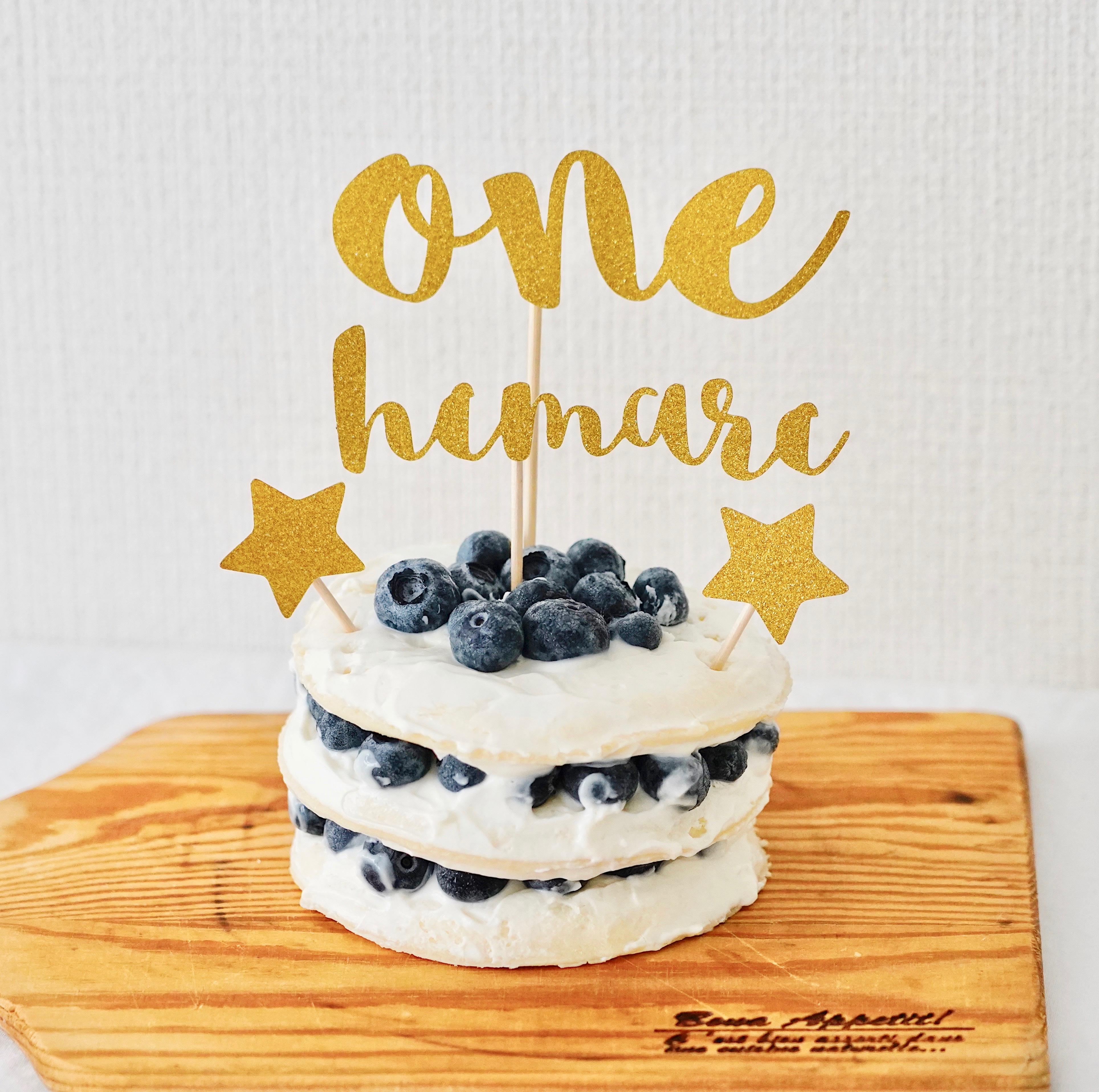 バースデーケーキトッパー(R・名前付き・グリッターゴールド) 誕生日 飾り付け