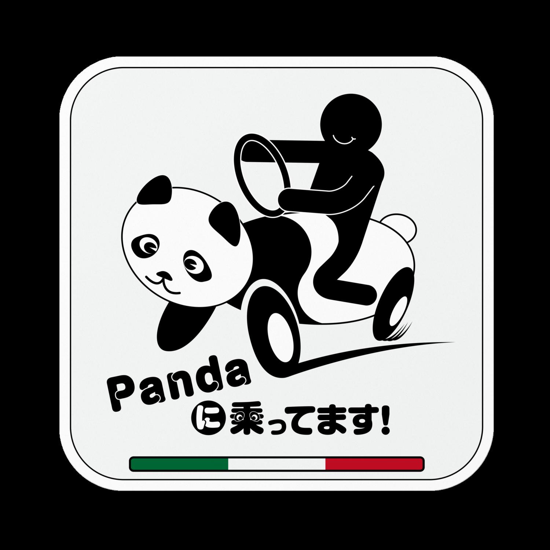 Pandaに乗ってます!ステッカー(白)