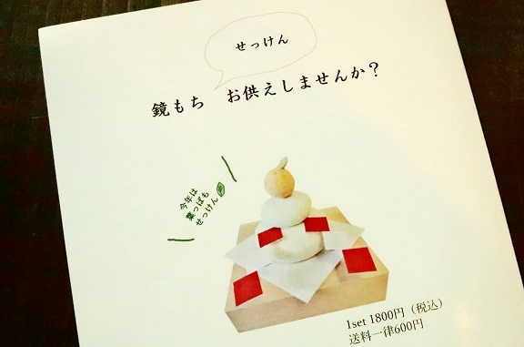 M・H様専用ページ