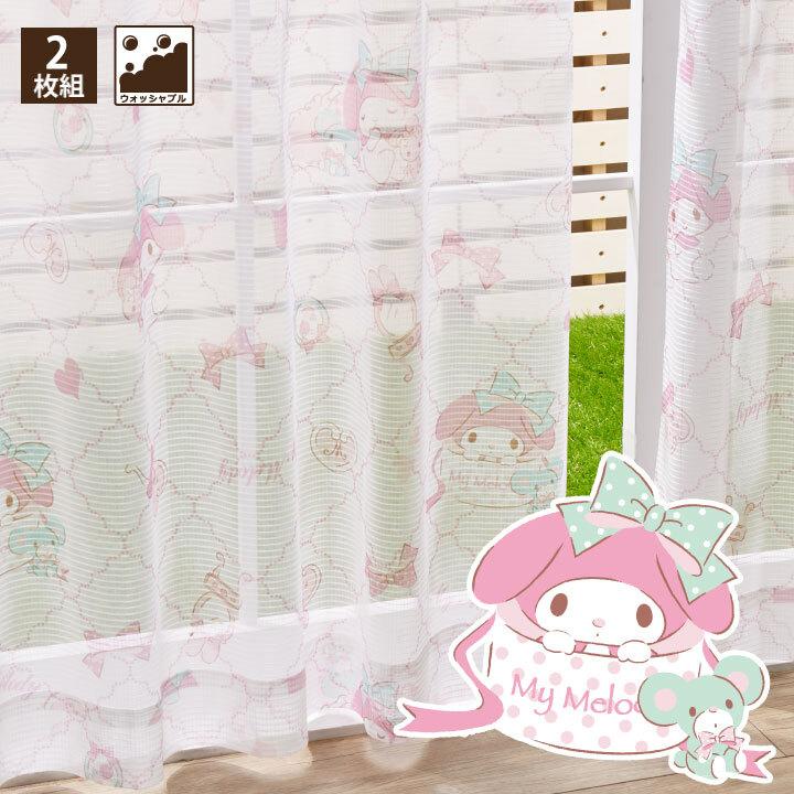 マイメロディ レースカーテン (幅100×198cm丈)【送料無料】