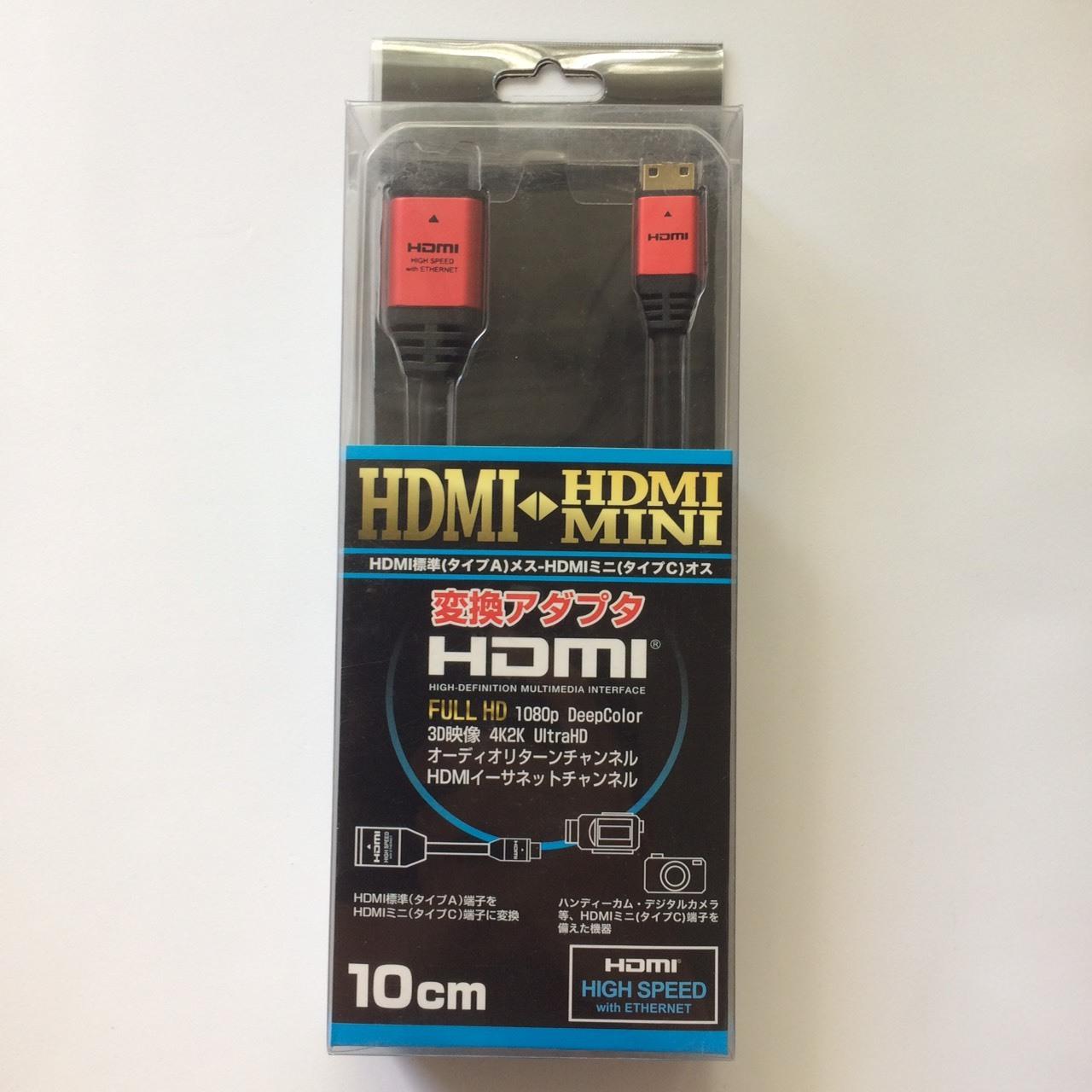 【70%OFF】L[A80] 変換アダプター HDMI ミニ MINI 10cm レッド