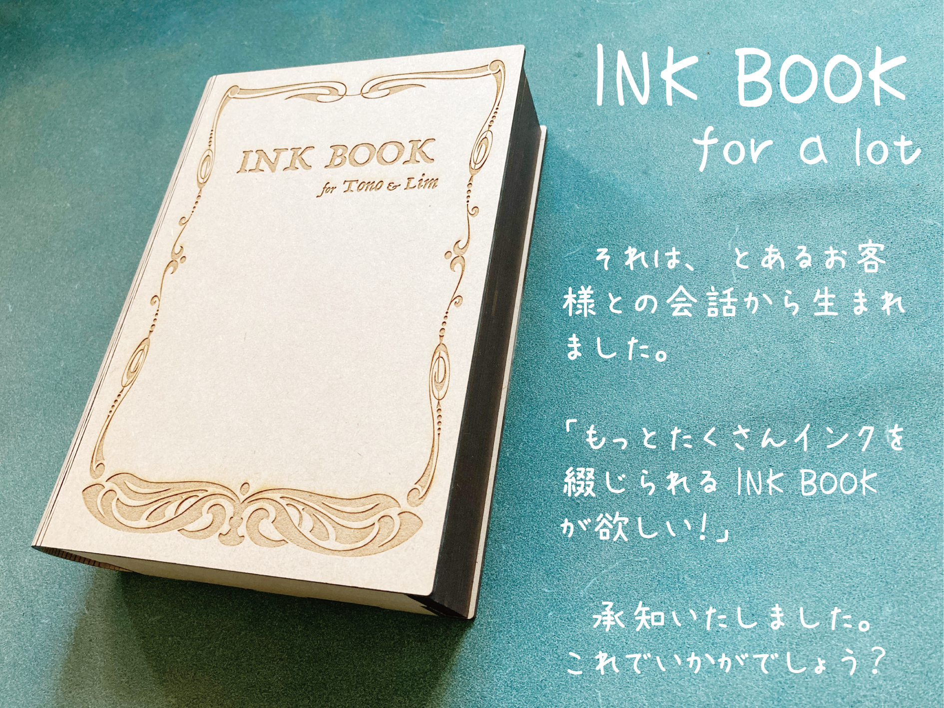 INK BOOK for nine T(Tono & Lims 30mlボトル対応)