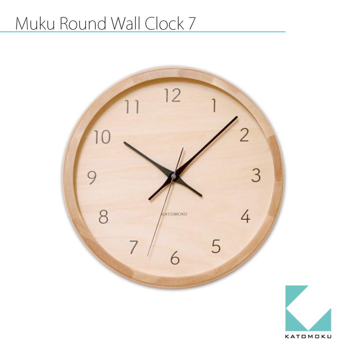 KATOMOKU muku round wall clock 7 km-83RCS SKP電波時計 ナチュラル