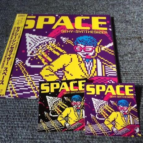 「SPACE」CD+ステッカー+ダウンロードコード付き / SEXYSYNTHESIZER
