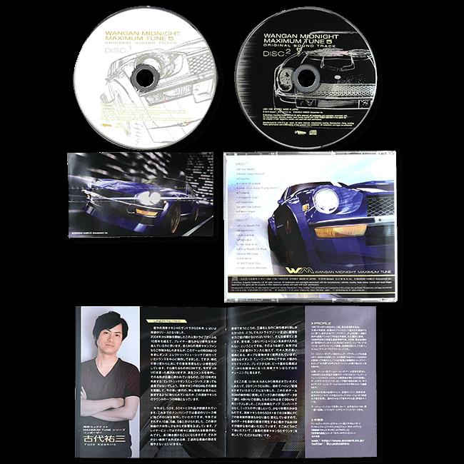古代祐三 - 湾岸ミッドナイトMAXIMUM TUNE 5 Original Sound Track - 画像3