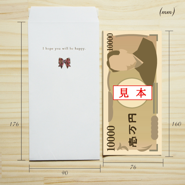 【リボン】ハッピーモチーフ金封 KHM12-2