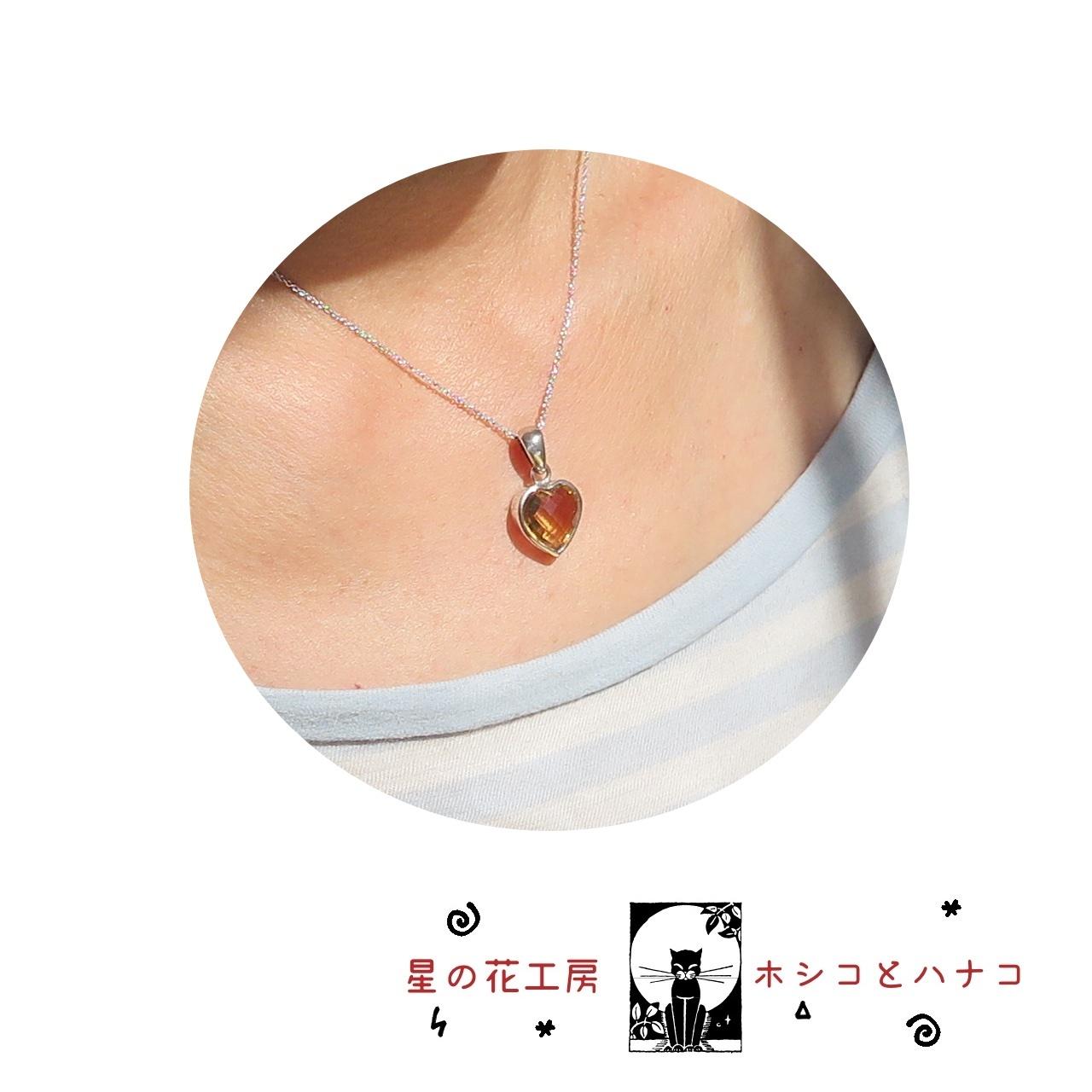 【SV925】 *Golden Light...* シトリンハート チェスカット ペンダント 40cmチェーン付
