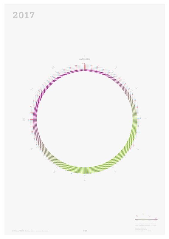 [B2]2017 mi e ruサークルカレンダー/グレー