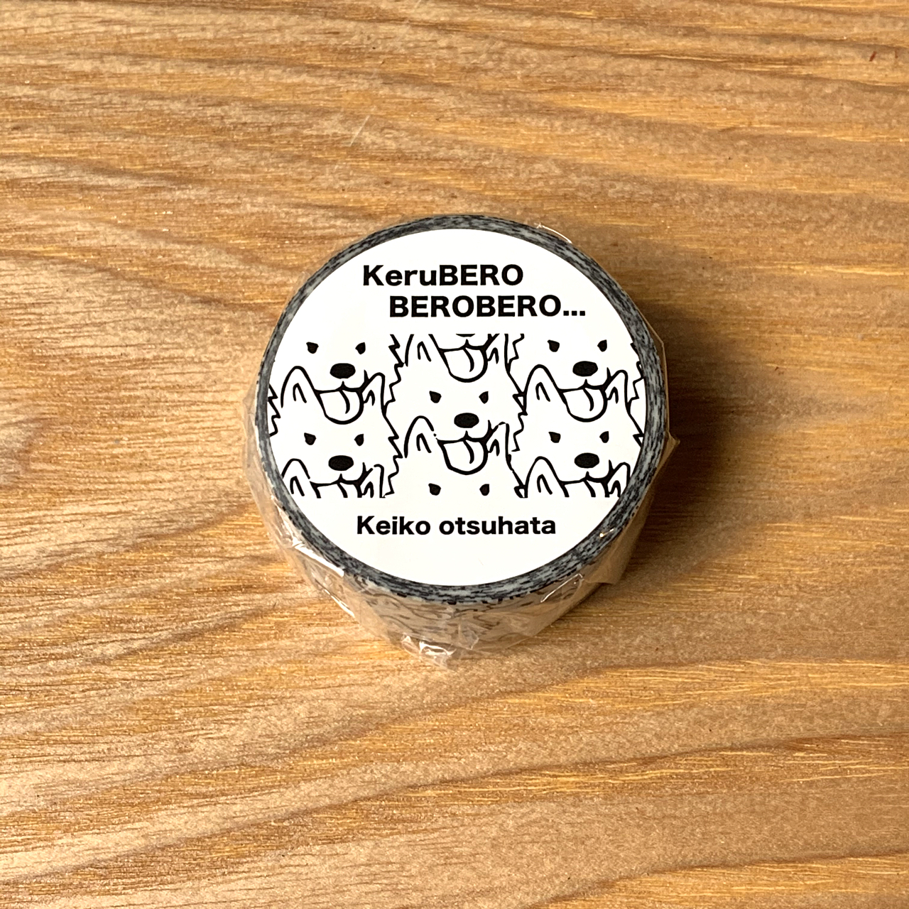 「KeruBEROBEROBERO」マスキングテープ