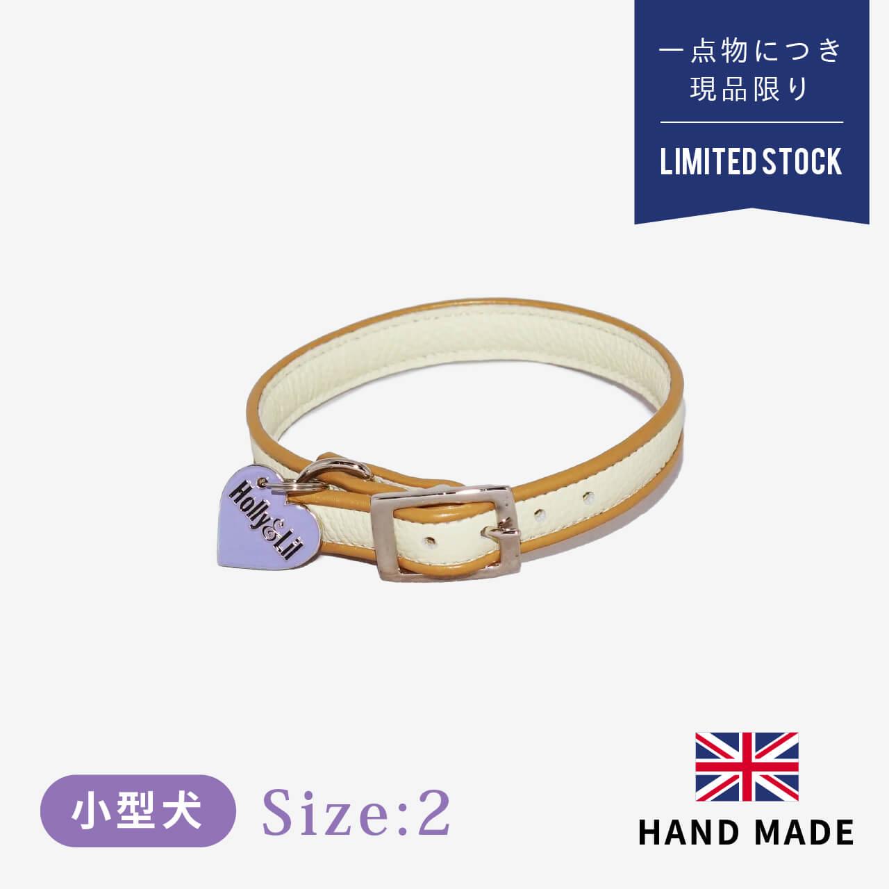 ホリー&リル バニラ カラー(首輪) size2