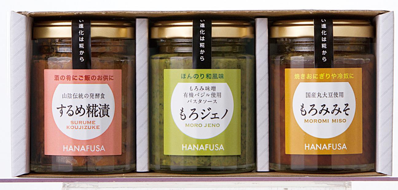 もろジェノ&ご飯のお供セット(3個入りBOX)